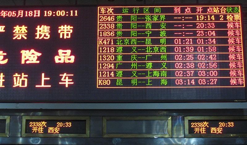Treintijden Bord China