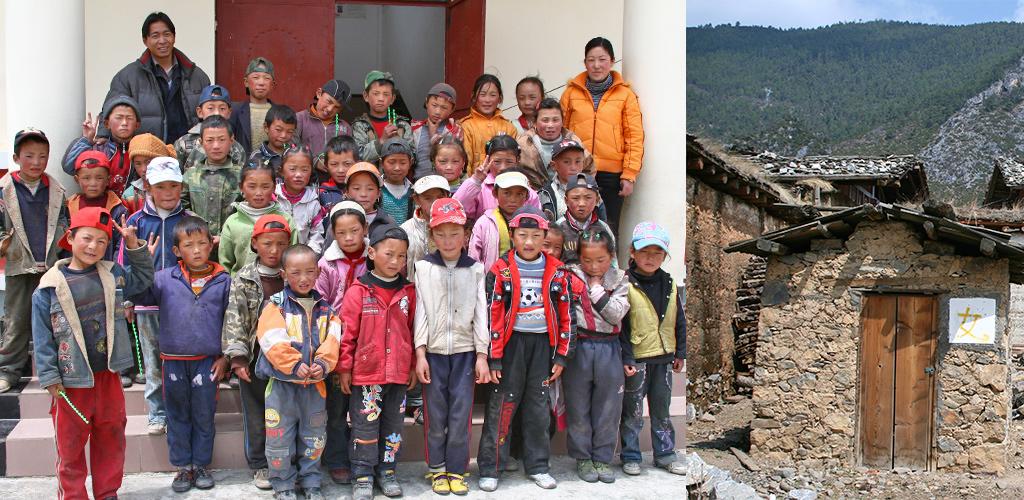 Chinese school bij Zhongdian