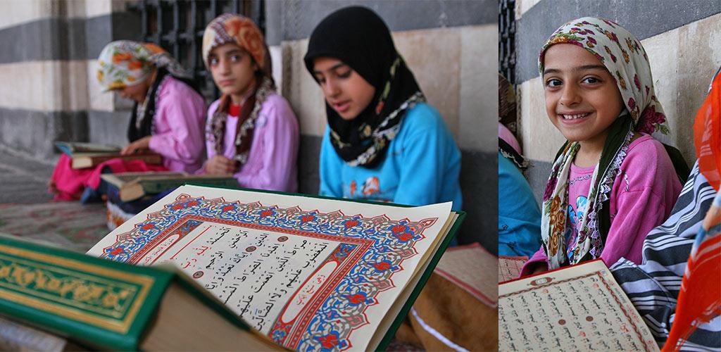 Diyarbakir Koran-les