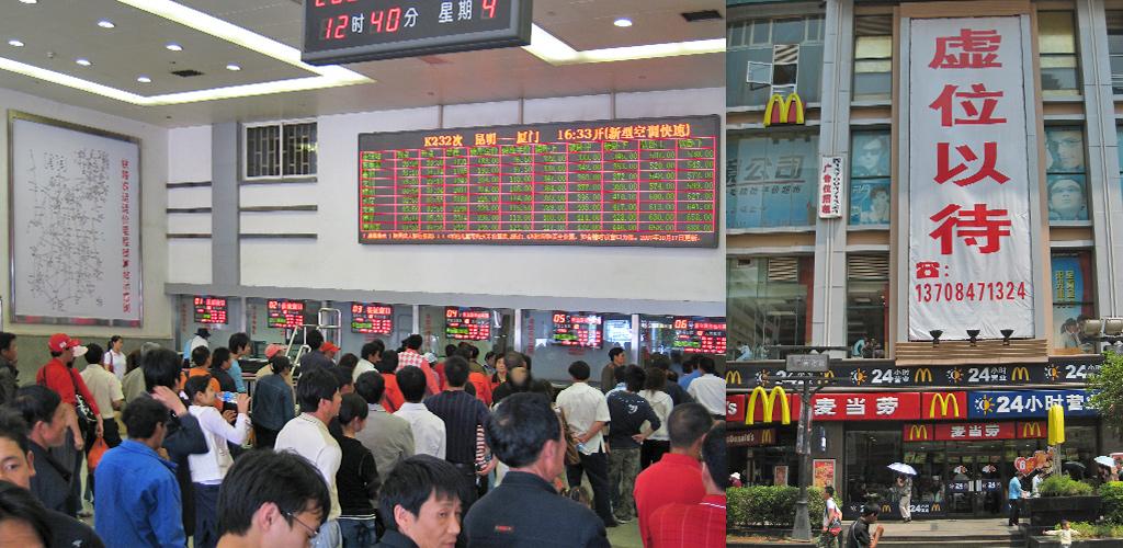 Kunming station