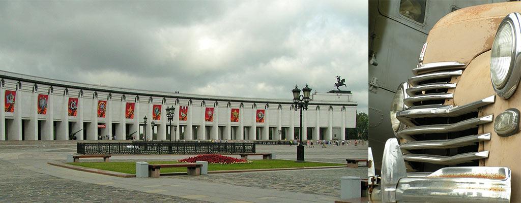 Moskou Overwinningspark