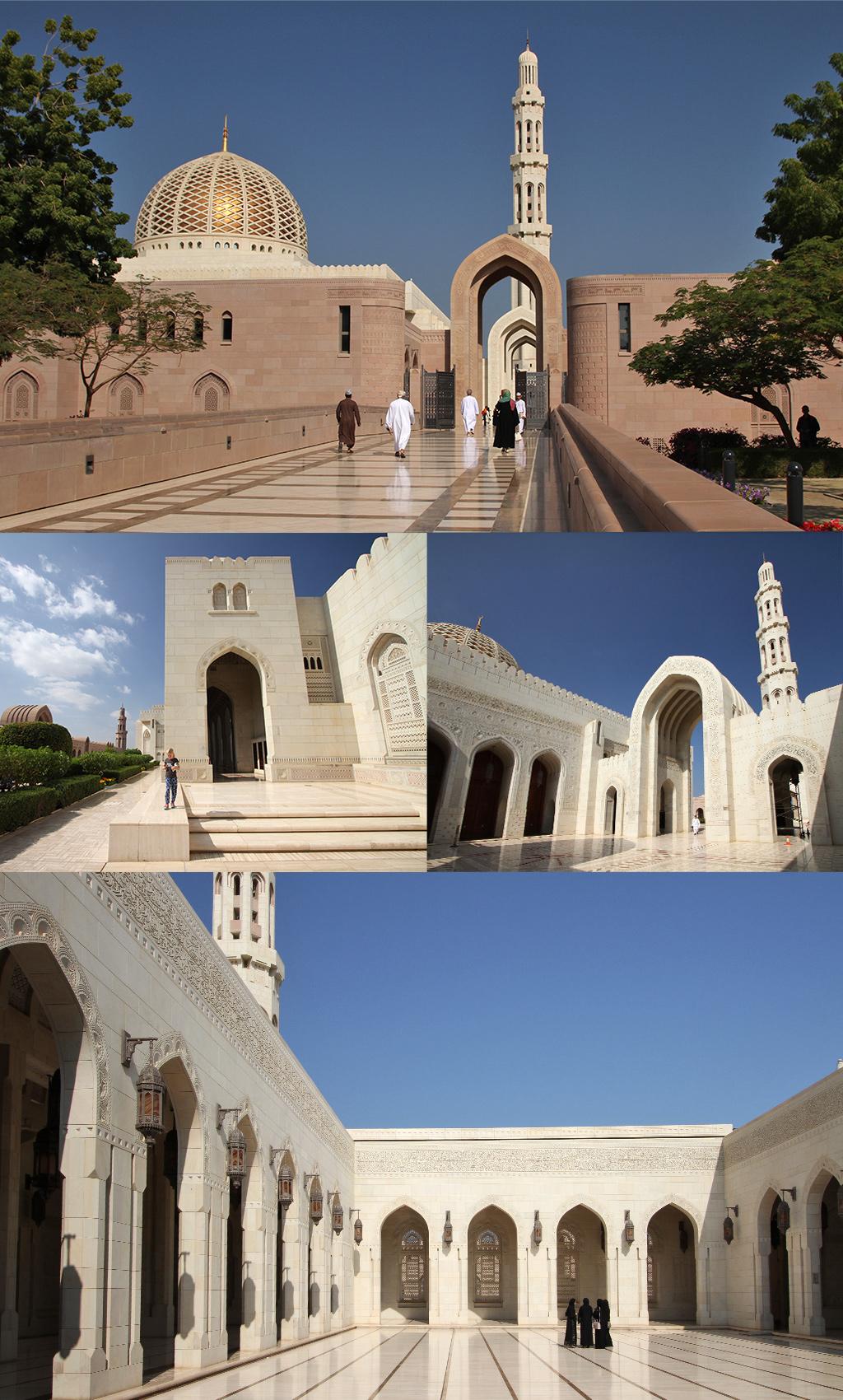 Muscat grote Sultan Qaboos moskee