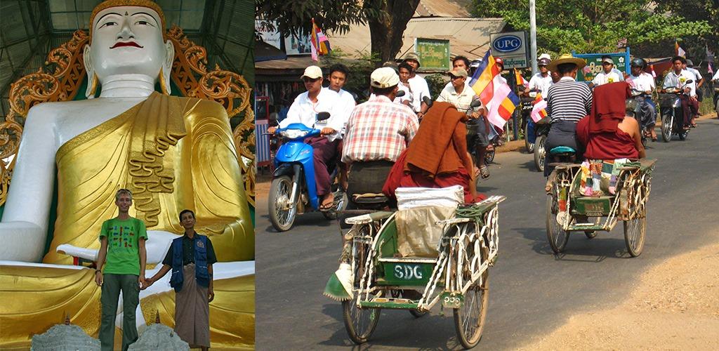 Schwedaung en Pyay Myanmar