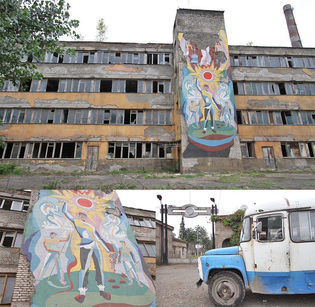 Sovjet mozaieken Zestaponi buiten Kutaisi