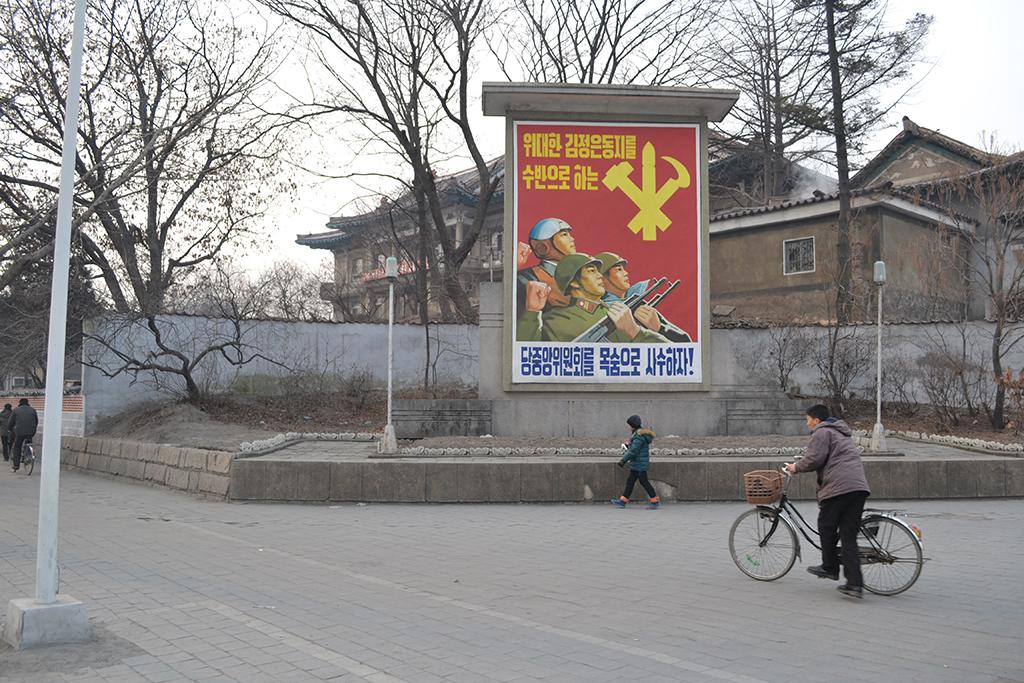 bizarre bezienswaardigheden Noord-Korea