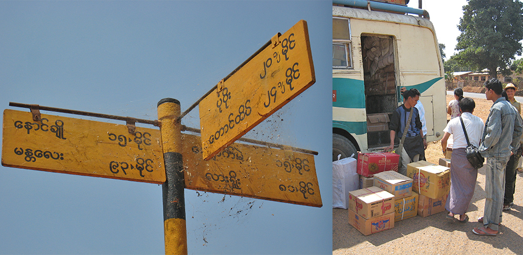 onderweg naar Hsipaw - Mandalay