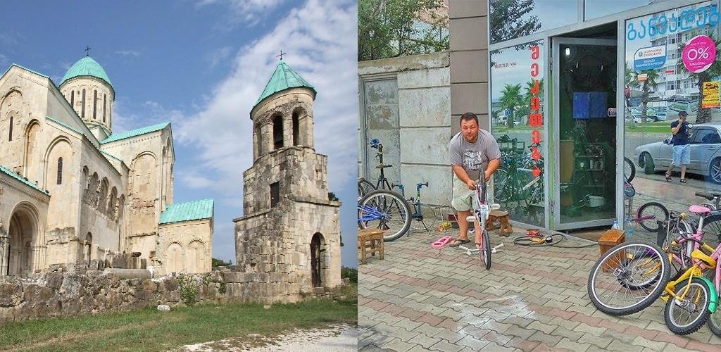 van de Bagrati kathedraal naar de fietsenmaker