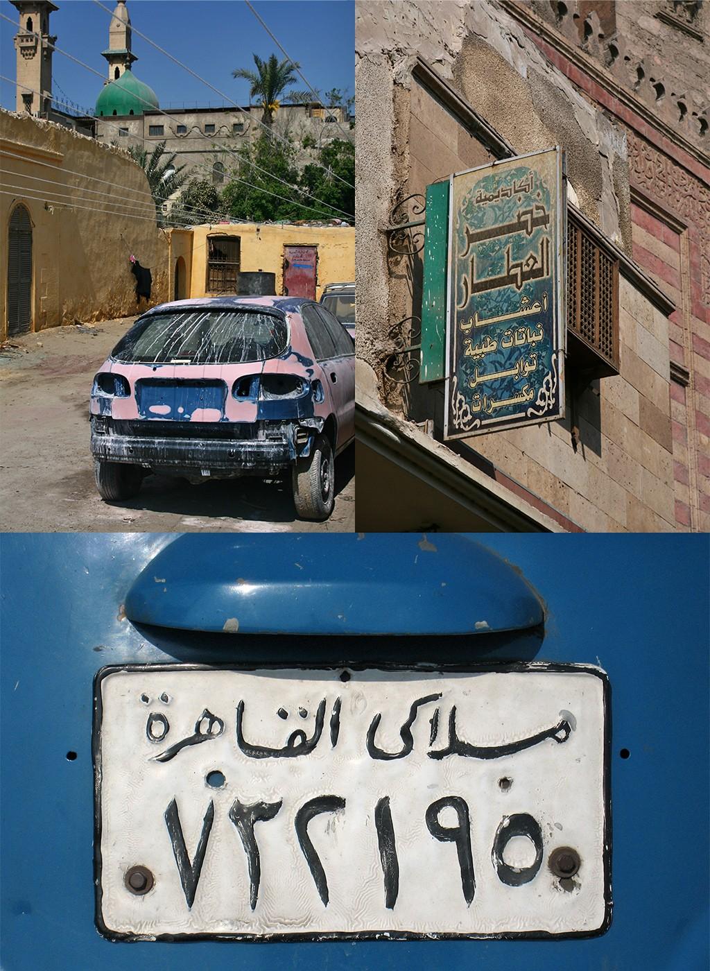 visum Egypte - onduidelijke bordjes